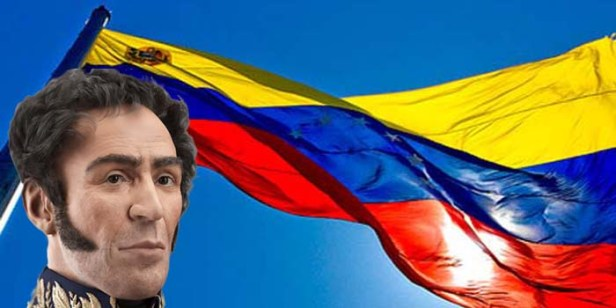 simon-bolivar-venezuela