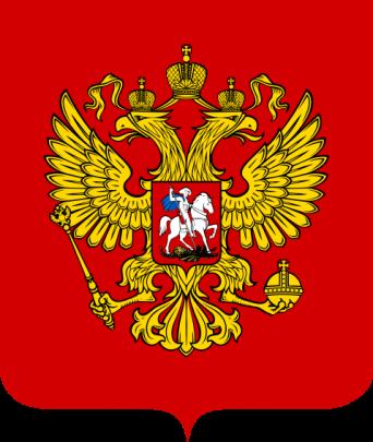 rusia-escudo