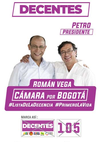 Roman-Petro02